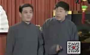 马志明 黄族民 相声《开粥厂》