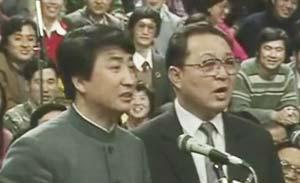姜昆 唐杰忠 相声《虎口遐想》