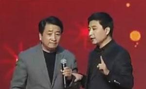姜昆 周炜 金玉婷 相声剧《全能明星》