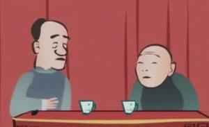 侯宝林 郭启儒 相声动漫《跳舞迷》