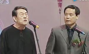 杨少华 赵伟洲 相声《小抬杠》
