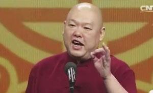王玥波 应宁 李菁 相声《说文解字》