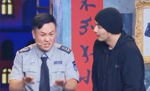 金世佳 郑鑫 郭子歆 小品《反转人生》