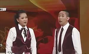白凯南 贾玲 相声《大话捧逗》