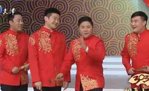 李寅飞 叶蓬等 相声《十二生肖贺新春》