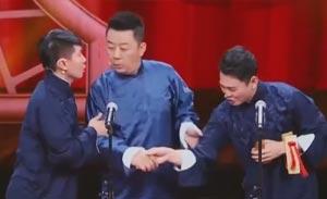 郭涛 卢鑫 玉浩 相声《疯狂的相声》
