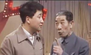 姜昆 李文华 相声《走错这一步》