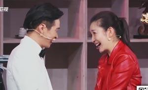 秦海璐 王宁 桑茗胜 小品《超人夫妇》