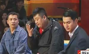 宋晓峰 文松 安三 小品《我是表哥》