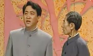 姜昆 李文华 相声《尊重人》