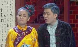 刘亮 白鸽 小品《绑匪与千金的爱情》