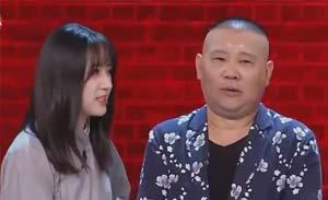 SNH48女团 郭德纲 相声《五官争功别传》