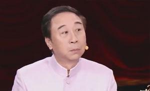 冯巩 徐帆 王佩瑜 黄绮珊 戏剧小品《智斗》