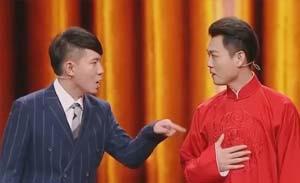 卢鑫 张玉浩 相声《我们不一样》