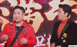 乔杉 蔡国庆 戴玉强 彩虹合唱团 小品《三人成曲》