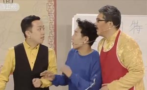 李菁 孙仲秋等 小品《面馆面子》