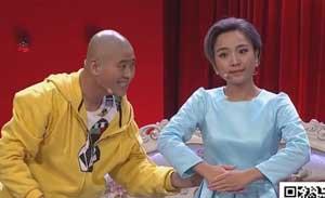 麻辣小夫妻 徐洪凯 王思梦 小品《甜蜜的圈套》
