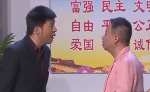 孙涛 张海燕 邵峰 小品《带刺的玫瑰》