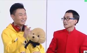 巩汉林 巩天阔 赵千惠 小品《道歉》