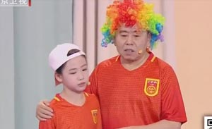 潘长江 黄晓娟 潘阳等 小品《梦寐以'球'》