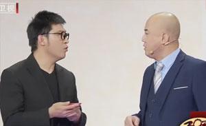 孙涛 宋宁 方清平等 小品《一个都不能少》