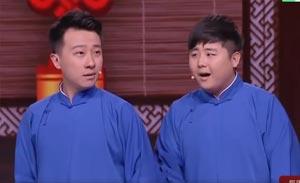 张攀 刘铨淼 相声《我是歌王》