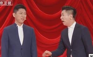 刘宇钊 孙超 相声《租房租房》