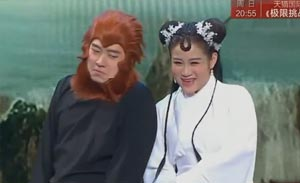 刘亮 白鸽 小品《小猴子与小骨头》
