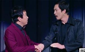 潘斌龙 许君聪 小品《好尴尬之吸血鬼5》