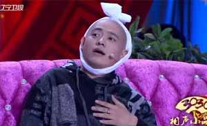 徐洪凯 王思梦等 小品《为了团圆》