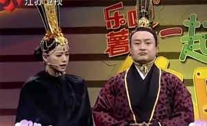 杜晓宇 高海宝 尹艺夫 小品《摔杯为号》
