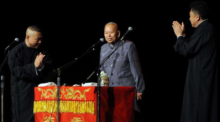 中国台湾著名相声表演艺术家吴兆南逝世,享年93岁 3030说 第4张