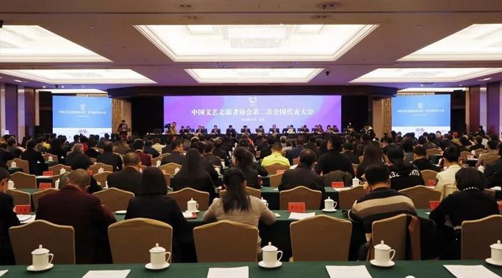 冯巩当选中国文艺志愿者协会第二届主席 3030说 第2张