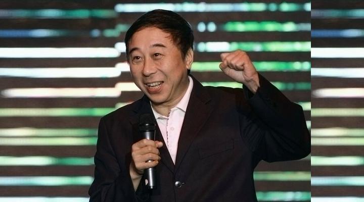 冯巩当选中国文艺志愿者协会第二届主席 3030说 第4张