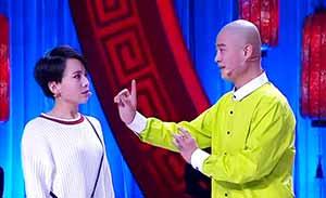 徐洪凯 王思梦等 小品《以貌取人》