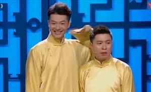 谢金 李鹤东 相声《我有三高》