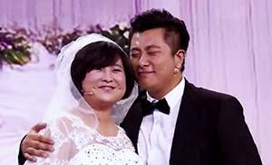 贾玲 九孔 张泰维等 小品《婚礼》