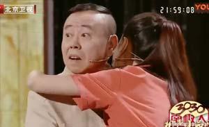 潘长江 沙宝亮 胡畔等 小品《真爱》
