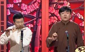 李寅飞 叶蓬 相声《经典永流传》