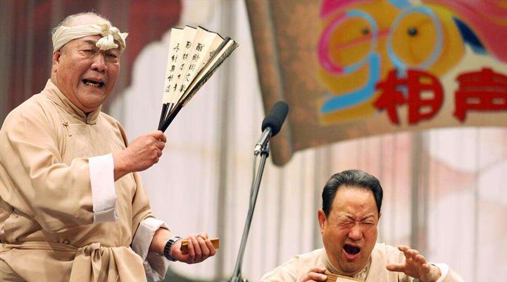 马三立弟子,相声名家尹笑声在天津逝世,享年81岁 相声 马三立 尹笑声 3030说  第3张