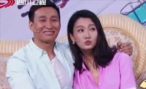 卜宇鑫 李斯羽等 小品《减压俱乐部之婚姻》