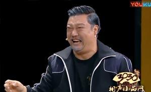 贾冰 闫强 张红爽 小品《光阴的故事》