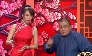姬天语 刘喆 相声《唱给你听》