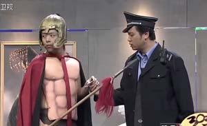 尹艺夫 高海宝 小品《博物馆奇妙夜之荆轲刺秦》