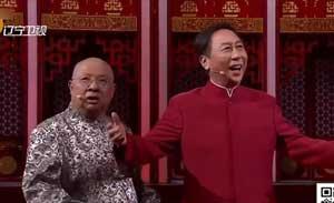 冯巩 王振华 相声《乡音总关情》2019