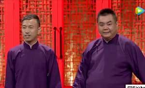 冯启南 张伯鑫 相声《竹韵新声》