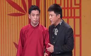 孙涛 贾旭明 小潘潘 相声《唱歌给你看》