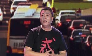 西安二哥马腾翔 脱口秀《堵车你开心吗》