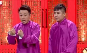张番 刘铨淼 相声《刘海砍樵》