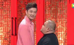 """谢金 刘喆 弓瑞等 相声剧《不""""素""""之客》"""